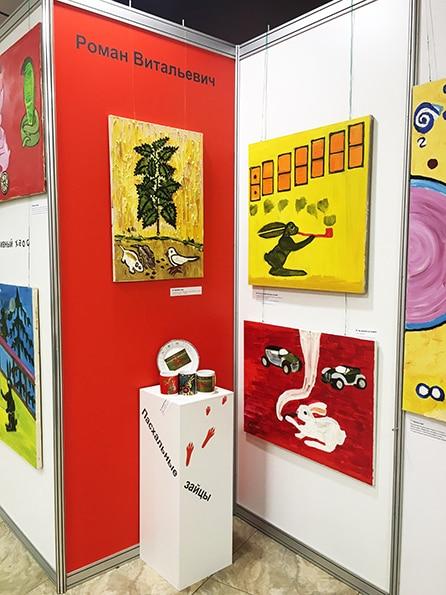 Выставка_02