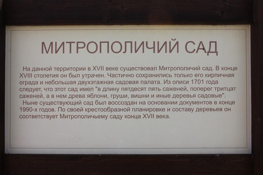 Image00049