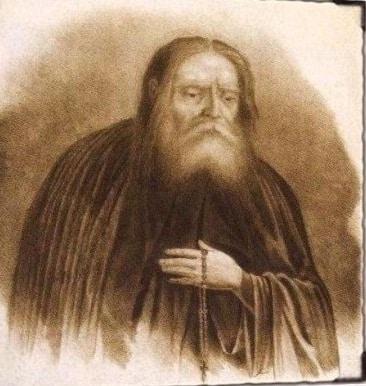 Большой портрет прп. Серафима Cаровского,    который висел в кабинете его величества.