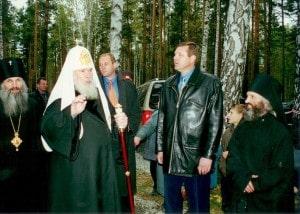 Патриарх Алексий II на Ганиной яме сентябрь 2000 г.