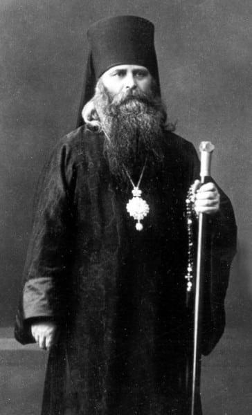 Священномученик Варсонофий Лебедев. Единственная фотография