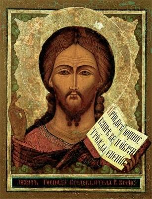 Знаменитый образ «Спас Оплечный» XV века.