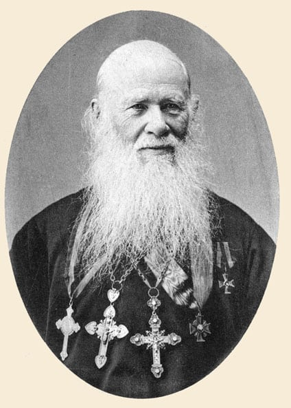 Протоиерей Аристарх Израилев.