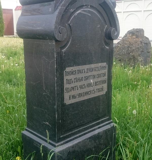 Обнаруженные надгробья.