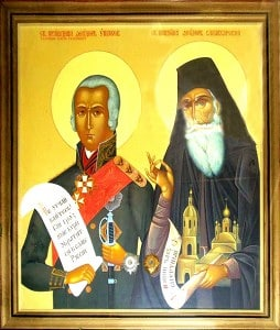 Икона преподобного Феодора Санаксарского и святого праведного воина Феодора Ушакова с частицами мощей