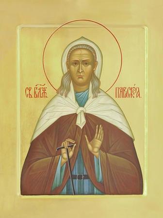 Икона святой блаженной Праскевы